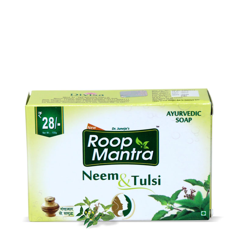 Roopmantra-ayurvedic-neem-and-tulsi-soap